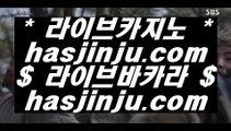 포커싸이트   ✅슬롯머신 - ( 只 557cz.com 只 ) - 슬롯머신 - 빠징코 - 라스베거스✅   포커싸이트