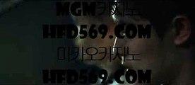 오카다호텔  ず  슬롯머신 - ( 只 6637cz.com只 ) - 슬롯머신 - 빠징코 - 라스베거스  ず  오카다호텔