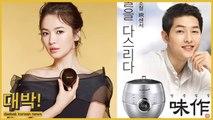 Brands' stocks weakens amid Song Joong Ki - Song Hye Kyo divorce news