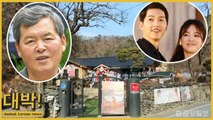 Song Joong Ki's dad locked himself inside his house after divorce news broke out --report
