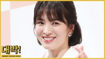 Song Hye Kyo is BACK TO WORK after divorce news