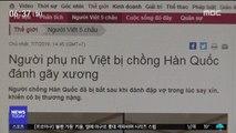 [이슈톡] 베트남 '부글부글'