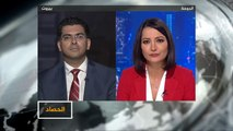 الحصاد- ماذا بعد إعلان إيران رفع نسبة تخصيب اليورانيوم؟