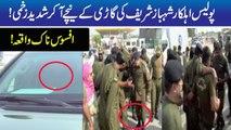 Sad Incident! Shahbaz Sharif Car Hits Police Official