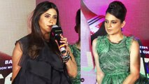 Ekta Kapoor calls Kangana Ranaut MENTAL; Watch Video | FilmiBeat