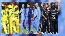 ICC Cricket World Cup 2019: IND vs NZ : What Happens If Match Day And Reserve Day Get Washed Out