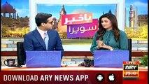 Bakhabar Savera with Shafaat Ali and Madiha Naqvi - 8th - July - 2019
