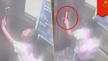 9歳の少女が乗るエレベーターが19階から突然降下 中国 - トモニュース