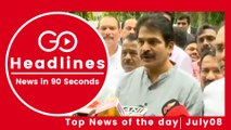 Top News Headlines of the Hour (08 July, 2:45 PM)