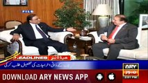 Headlines ARYNews 1400 - 8th July 2019