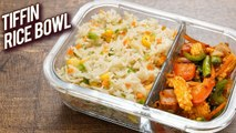 Rice Bowl - Tiffin Box Recipe - Lunch Box Recipe For Kids - Kids Snacks Recipe - Ruchi