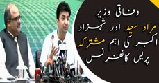Federal Minister Murad Saeed along with Shahzad Akbar address media in Islamabad