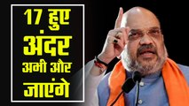Amit Shah's action in the Chandni Chowk case comes as a much-needed relief