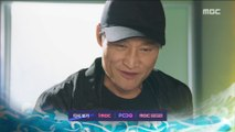 [Blessing of the Sea ]Preview ep 118,용왕님 보우하사 20190709