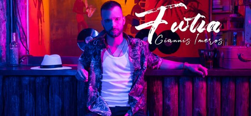 Giannis Imeros - Fwtia (Official Music Video)