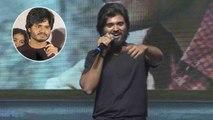 Vijay Devarakonda Emotional Speech About His Brother Anand Devarakonda    Filmibeat Telugu