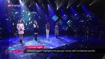 [Simply K-Pop] A train to autumn(가을로 가는 기차) - Farewell Again(다시 이별)