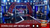 Har Lamha Purjosh With Waseem Badami - 7th July 2019