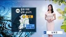 [날씨]중부지방 폭염 특보 발효…수요일 반가운 장맛비