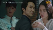 [1화 예고] ′같이 나쁜 경찰 잡으면 되니까′ 한석규X서강준X김현주 비리수사팀의 탄생!
