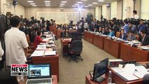 Nominee for prosecutor-general quizzed in confirmation hearing