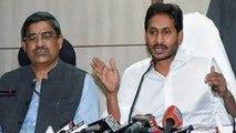 ఐఏఎస్ అధికారుల అలసత్వం.. జగన్ తీవ్ర అసహనం !    YS Jagan Mohan Reddy Gets Tough With IAS Officials