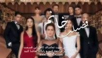 سریال فضیلت خانم دوبله فارسی قسمت 181 Fazilat Khanoom Part