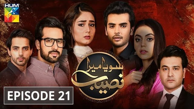Soya Mera Naseeb Episode 21 HUM TV Drama 8 July 2019