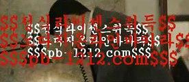 pb-1212.com㏘온라인마이다스§필리핀온라인§pb-1212.com§pb-1212.com§pb-1212.com§pb-1212.com§pb-1212.com§pb-1212.com§pb-1212.com§추억의바카라§㏘pb-1212.com