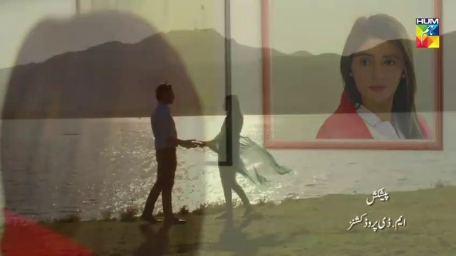 Main Khwab Bunti Hon Episode #01 HUM TV Drama 8 July 2019