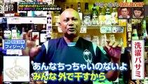 """なるみ・岡村の過ぎるTV 7月8日(月) カップヌードルの""""世界アレンジ""""がうま過ぎる!"""