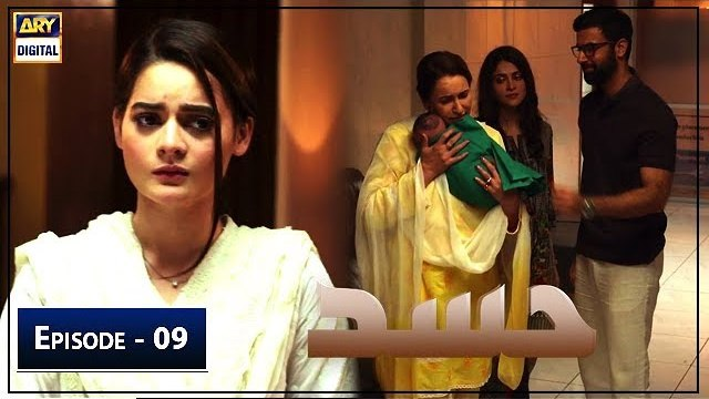 Hassad Episode 9 ARY Digital Drama 8th July 2019