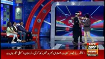 Har Lamha Purjosh  Waseem Badami  8th July 2019