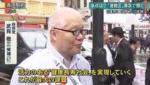 参院選激戦の東京選挙区6議席をめぐる争い!20190708報道ステーション