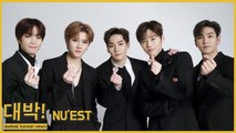 NU'EST announces their full group comeback with Minhyun