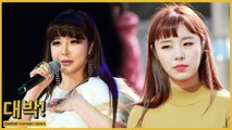Park Bom and MAMAMOO Wheein collaboration is coming this May