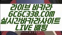 【솔레어카지노 】【모바일카지노1위】 【 GCGC338.COM 】인터넷모바일카지노✅ 실시간라이브스코어사이트 실시간해외배당【모바일카지노1위】【솔레어카지노 】
