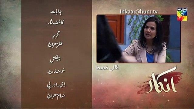Inkaar Episode #19 Promo HUM TV Drama