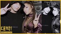 Ariana Grande's phone wallpaper is BTS Jungkook?