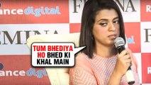 Rangoli EXPOSES Media Reporter After Fight With Kangana Ranaut | Wakhra Swag Launch
