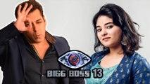 Zaira Wasim To Enter Salman Khan's Big Boss 13   SHOCKING