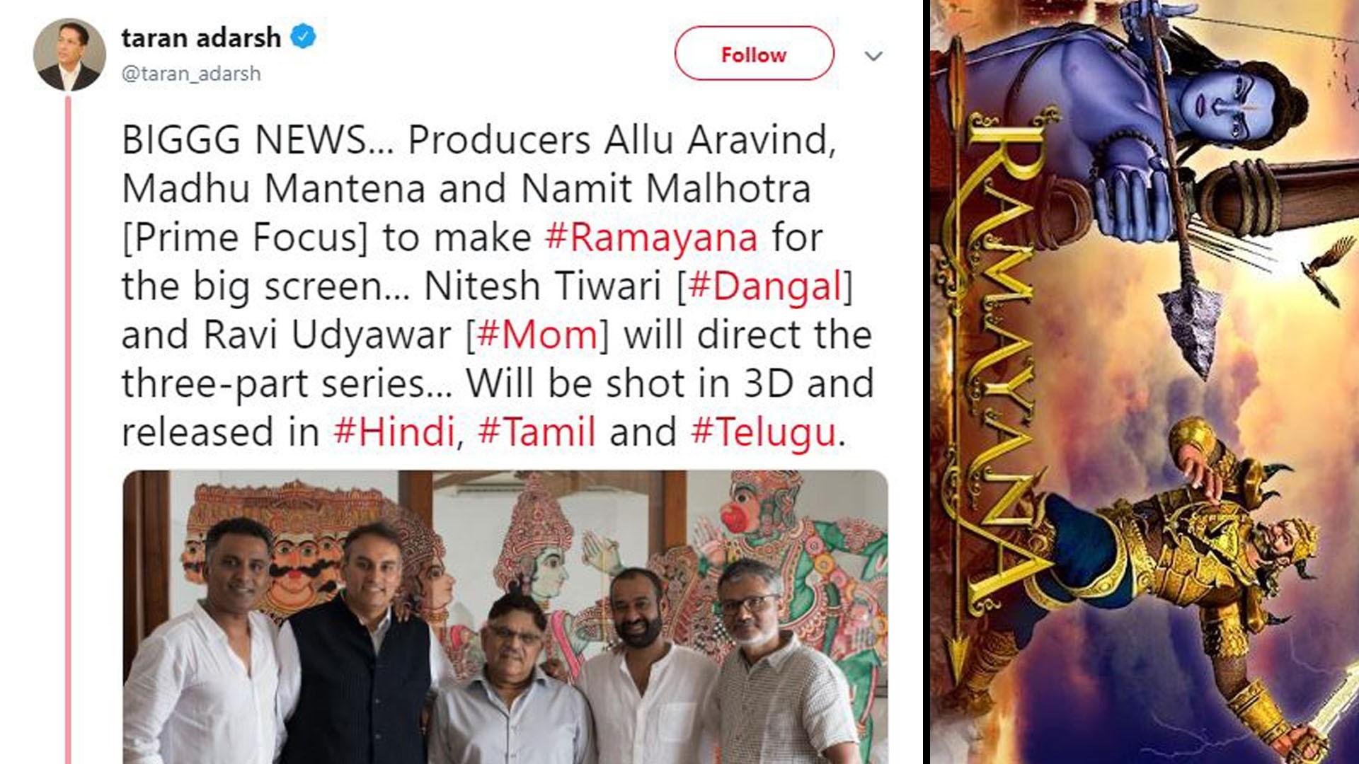 Allu Aravind Announces Prestigious Ramayana Series With 500 Crore Budget || Filmibeat Telugu