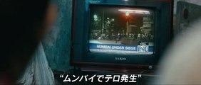 映画『ホテル・ムンバイ』