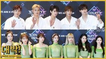 M Countdown apologizes for letting NU'EST win instead of OH MY GIRL