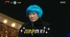 [Identity] 'Vampire' is  Kim Jang Hoon 복면가왕 20190707