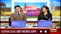 Bakhabar Savera with Shafaat Ali and Madiha Naqvi - 9th - July - 2019