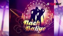 Salman Khan's video gets LEAKED from Nach Baliye season 9; Check Out  FilmiBeat