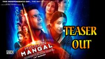 Akshay strengthens nations spirit with 'Mission Mangal' | Teaser Out