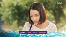[Blessing of the Sea ]Preview ep 119,용왕님 보우하사 20190710