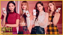 BLACKPINK fans felt SCAMMED during Shopee Philippines event   #ShopeeSCAM trends